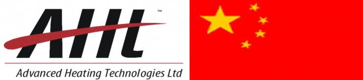 AHT-China-Announcement_03